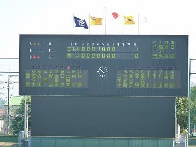 第32回全国中学校軟式野球大会in岡山 ~青森県十和田市立三本木中学校編~