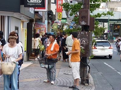 岡山県瓦工事協同組合青年部 屋根の日 イベント