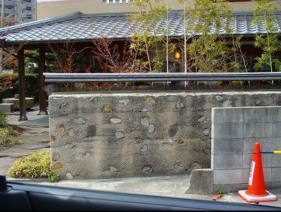 お気に入り塀・壁発見