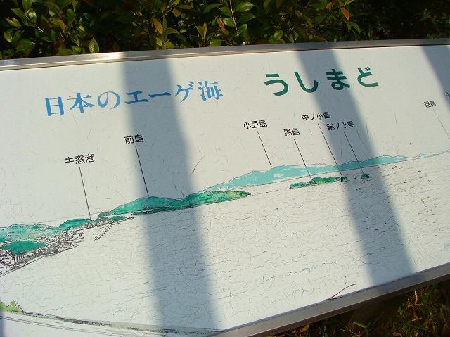 日本のエーゲ海 瀬戸内市牛窓