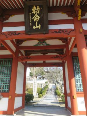 社寺 勅命山日応寺