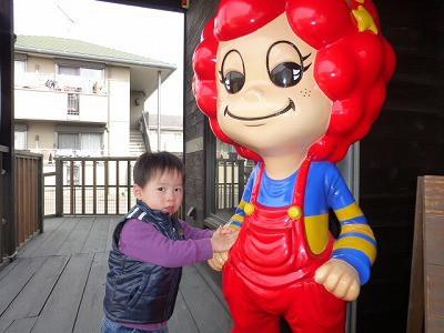 岡山県倉敷市 プレイスポット