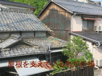 知恵を絞って屋根修繕