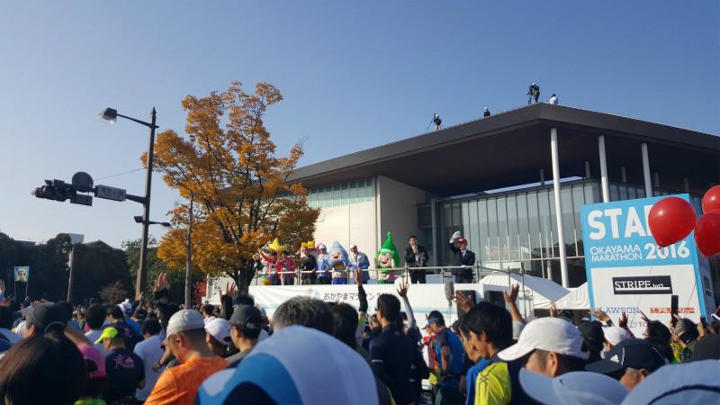 第2回おかやまマラソン完走
