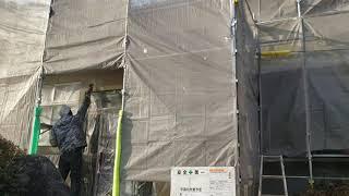 塗装工事 下地シーラー施工 【動画】