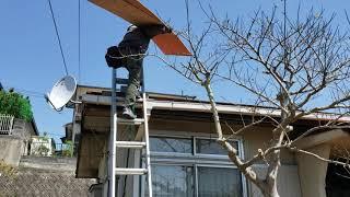 屋根屋が伝授する梯子の掛け方【動画】