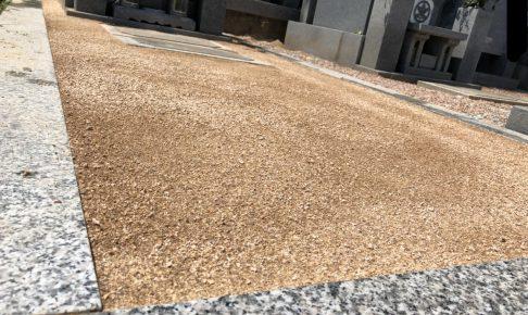 《左官工事 事例》 ~お墓の防草真砂~