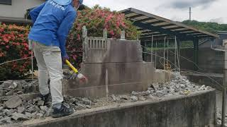 施工事例:ブロック塀・フェンス工事【動画①】