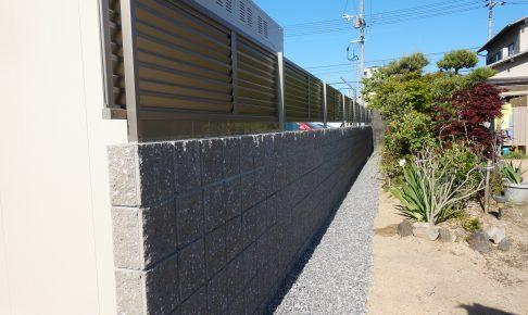 【施工事例】ブロック・フェンス