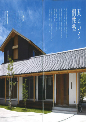 シンプル屋根