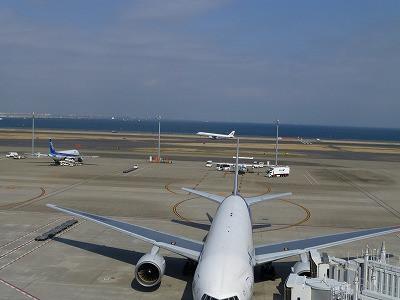 おちゃむの『よろこびの庭』-羽田空港
