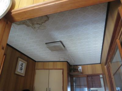 部屋内雨漏れ跡 修繕