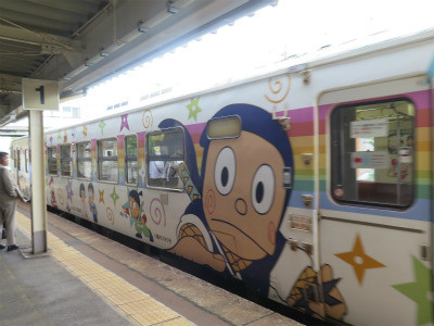 ハットリくん列車