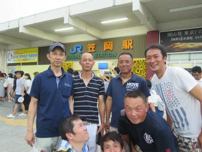 岡山県瓦工事協同組合青年部 集合写真
