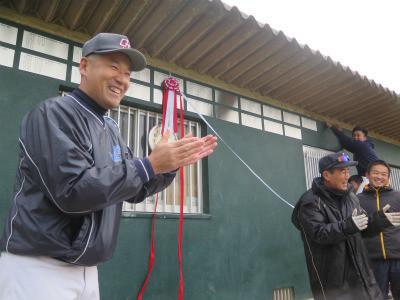岡山城東高校 野球部30周年記念事