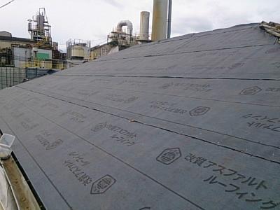 岡山製紙更衣室屋根工事