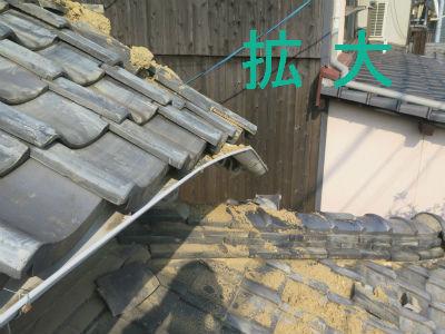 屋根崩落 拡大