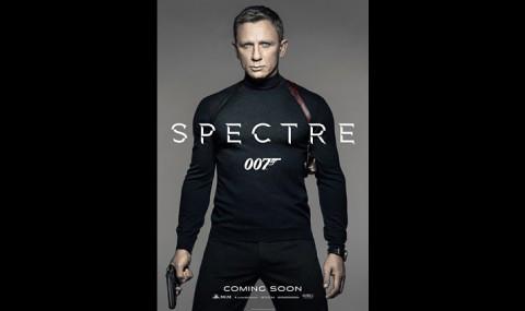 007spector