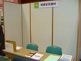 おちゃむのブログ-2010.3.6