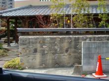 おちゃむの『よろこびの庭』-塀 拡大