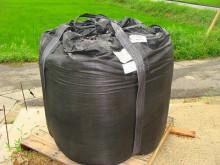 おちゃむの『よろこびの庭』-活性炭 トン袋