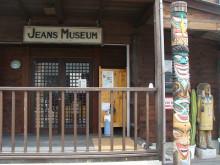 おちゃむの『よろこびの庭』-JeansMuseum入口