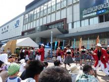 おちゃむの『よろこびの庭』-温羅じゃ祭り 岡山駅