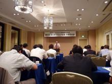 おちゃむの『よろこびの庭』-第18回西日本ブロック会議