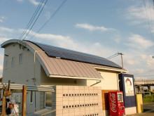 おちゃむの『よろこびの庭』-太陽光発電設置 R屋根