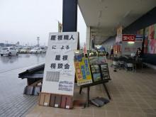 おちゃむの『よろこびの庭』-ダイキ展示会22.10.31.