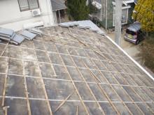 おちゃむの『よろこびの庭』-太陽光設置前 撤去