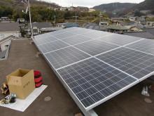 おちゃむの『よろこびの庭』-太陽光発電 陸屋根設置法