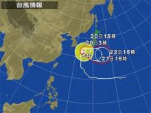 おちゃむの『よろこびの庭』-7月19日 台風
