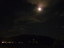 おちゃむの『よろこびの庭』-中秋の名月