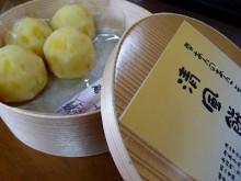 おちゃむの『よろこびの庭』-清風庵 お菓子