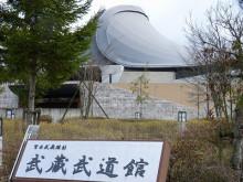 おちゃむの『よろこびの庭』-武蔵武道館