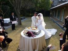 おちゃむの『よろこびの庭』-東谷結婚式 ケーキッカット