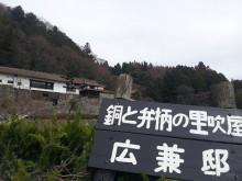 おちゃむの『よろこびの庭』-笹井銅山