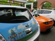 廣安瓦建材 電気自動車