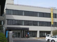 浅口市役所消費者生活センター