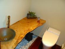 おちゃむの『よろこびの庭』-MYトイレ