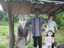 おちゃむの『よろこびの庭』-八柳の人形②