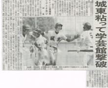 おちゃむの『よろこびの庭』-24.7.16. 山陽新聞