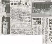 おちゃむの『よろこびの庭』-24.7.16. 毎日新聞