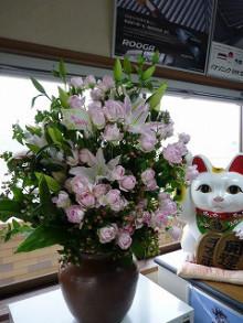 おちゃむの『よろこびの庭』-就任祝い 花